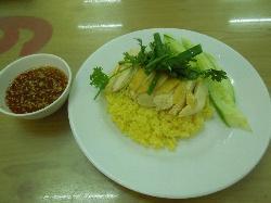 Tiem Com Ga Hai Nam