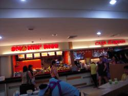 Robinsons Food Court