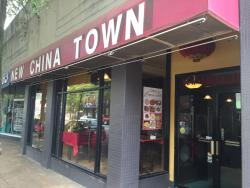 New China Town Restaurant INC