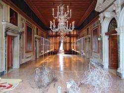 モチェニゴ博物館