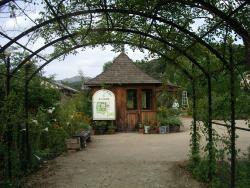 Kumayama English Garden