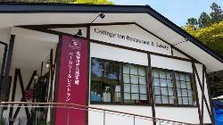 Cottage Inn Restaurant & Bakery