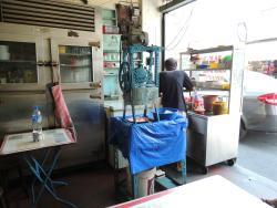 Min Chong Hygienic Ice Cafe