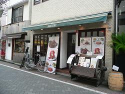 Shutters Kichijoji