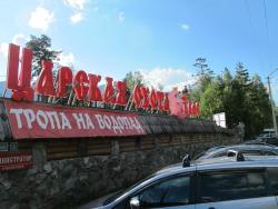 Tsarskaya Okhota