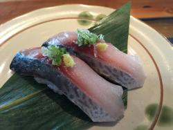 Kamado Sushi