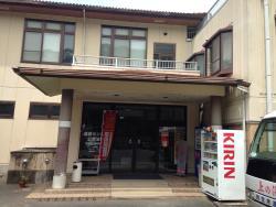Kami no Yu Onsen Center