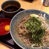 Soba Taikotei, Itami Mizuho