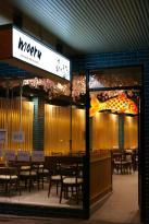 Moeru Japanese Restaurant