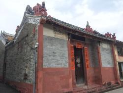 Nanshe Ancient Residence