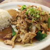 Thai Pepper