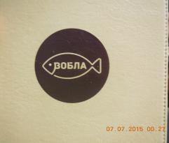 Vobla