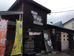 Yoichi Smoked Foods Shop NAMPO