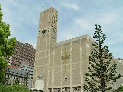 Catholic Noboricho Church, Memorial Cathedral for World Peace