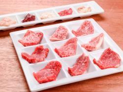 Beef Garden, Meguro