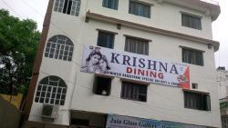 Krishna Dal Bati Restro