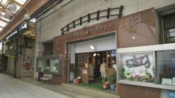 Fukuchiyama Tetsudokan Poppo Land