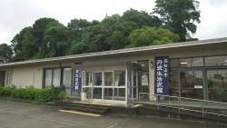 Tamba Seikatsuikan