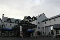 Aomori Winery Hotel