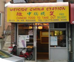 Weiside China Station