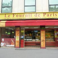 ‪Le Fournil de Paris‬