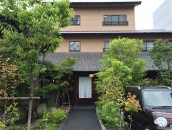 Kappo Ryokan  Nagasakiso