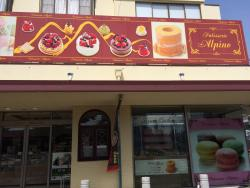 Alpino Hatcho Main Store