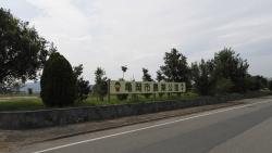 Kameoka City Agricultural Park