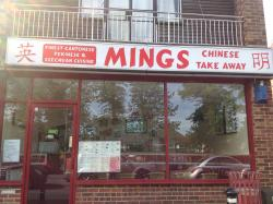 Ming's Chinese Take Away Guildford