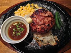 Saito Butcher Shop