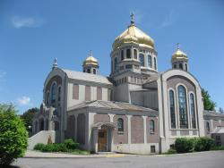 Saint John the Baptist Ukrainian Catholic Shrine