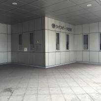 ライフパーク倉敷 科学センター