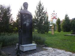 House-Museum of Kuskov