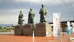 Tosa Sanshishi Statue