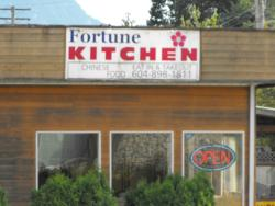 ‪Fortune Kitchen‬