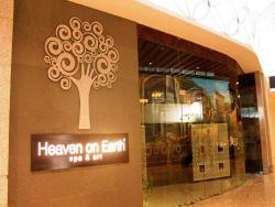 Heaven on Earth Wellness Spa
