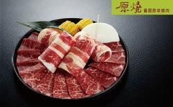 原燒 - 台南永華店
