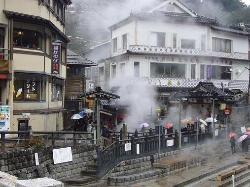 Uotoya