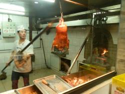 Deyuan Roast Duck Restaurant (Dashilan)