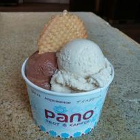 Pano - Brot & Kaffee