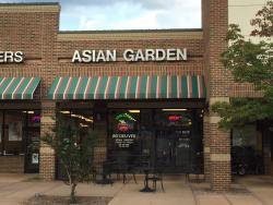Cary Asian Garden