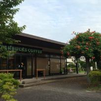 Starbucks Coffee Yamanashi Daigaku Igakubu Fuzoku Byoin