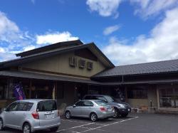 Senkyoan Main Store