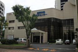 Fukuoka Citizen's Disaster Prevention Center