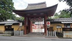 Toyomitu Shrine