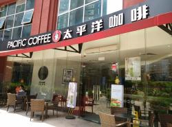 Pacific Coffee (Huacheng Avenue)