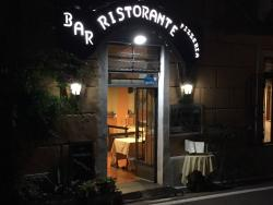 Outside the restaurant at night