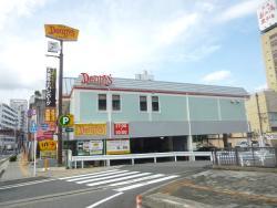 Denny's Atami