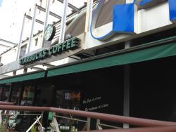 Starbucks Coffee Kichijoji Tokyu