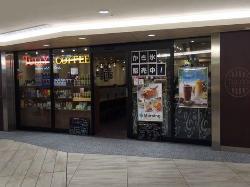 Tullys Coffee, Honatsugi Mylord East